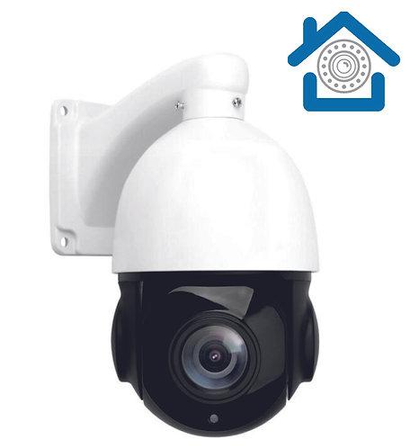 IP5MPPTZ30XPOE. Уличная поворотная IP камера с оптическим зумом.