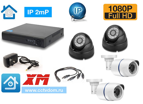KIT4IP100W300B1080P. Комплект IP видеонаблюдения на 4 камеры 2мП 1080P