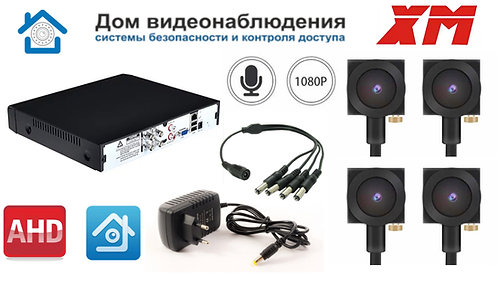 KIT4AHDMINI09AHD1080P. Комплект видеонаблюдения на 4 миниатюрные AHD камеры 2МП.