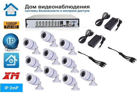 KIT10IP100W1080P. Комплект IP видеонаблюдения на 10 уличных  камер 2 мП Full HD.