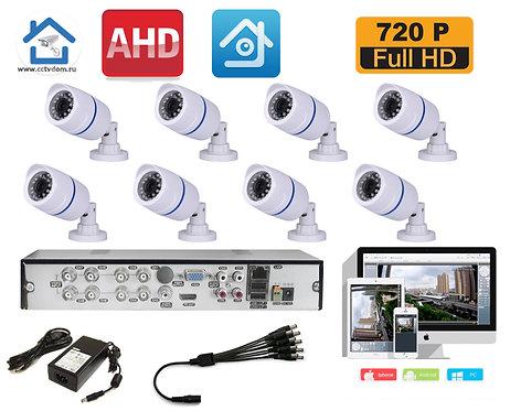KIT8AHD100WHD720P. Комплект на 8 уличных камер AHD HD720P.