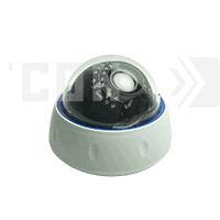 SAF-IP395HD(Пластик/Белая). Внутренняя IP камера.