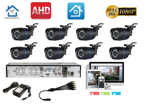 KIT8AHD100B1080P. Комплект видеонаблюдения на 8 уличных камер 2мП Full HD.