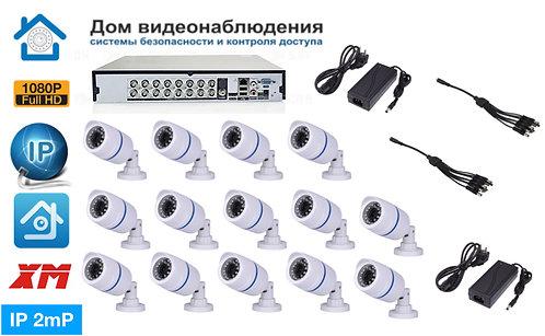 KIT14IP100W1080P. Комплект IP видеонаблюдения на 14 уличных  камер 2 мП Full HD.