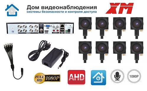 KIT8AHDMINI09AHD1080P. Комплект видеонаблюдения на 8 миниатюрных AHD камер 2МП.