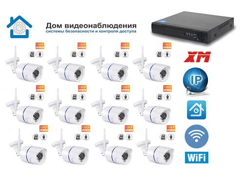 KIT12IPWF100W1080P. Комплект IP Wi-Fi видеонаблюдения на 12 уличных  камер 2 мП