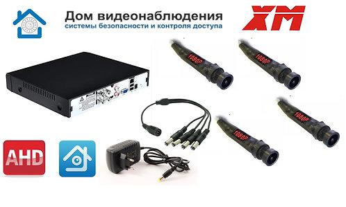KIT4AHDMINI05AHD1080P. Комплект видеонаблюдения на 4 миниатюрные AHD камеры 2МП.