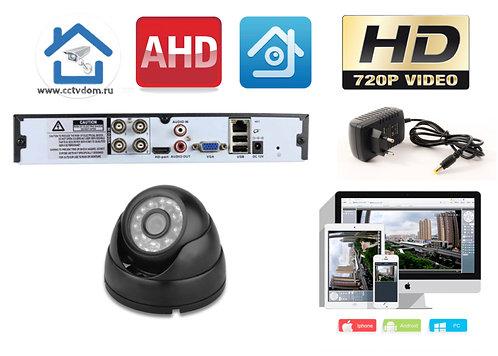 KIT1AHD300B720P. Комплект видеонаблюдения на 1 внутреннюю HD720P камеру.