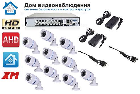 KIT10AHD100W720P. Комплект видеонаблюдения на 10 уличных HD720P камер.
