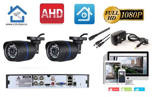 KIT2AHD100B1080P. Комплект видеонаблюдения на 2 уличные FULL HD 1080P камеры.