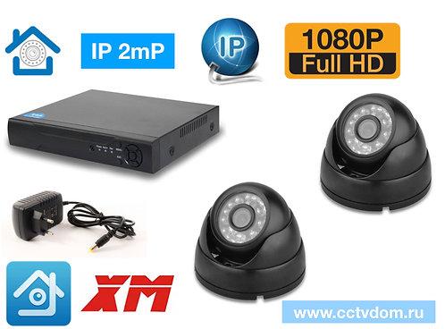 KIT2IP300B1080P. Комплект IP видеонаблюдения на 2 внутренние камеры 2мП 1080P.