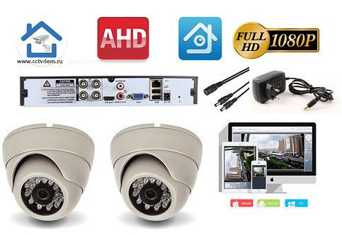 KIT2AHD300W1080P. Комплект видеонаблюдения на 2 внутренние 1080P камеры.