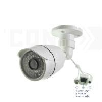 SAF-IPA135HD(Пластик/Белая). Уличная IP камера видеонаблюдения.