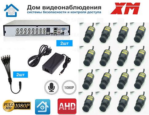KIT16AHDMINI01AHD1080P. Комплект видеонаблюдения на 16 миниатюрных AHD камер 2МП