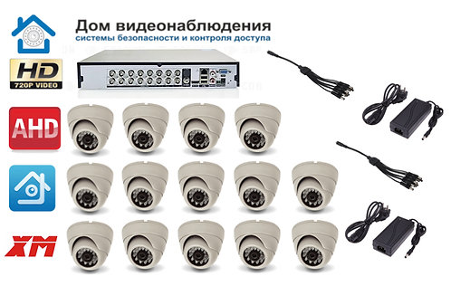 KIT14AHD300W720P. Комплект видеонаблюдения на 14 внутренних HD720P камер.