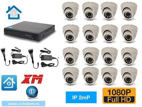 KIT16IP300W1080P. Комплект IP видеонаблюдения на 16 внутренних камер 2мП 1080P.