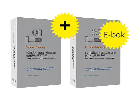 FörsäkringsrörelseManualen 2011, pappersbok + e-bok