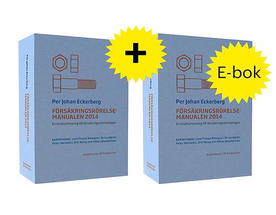 FörsäkringsrörelseManualen 2014, pappersbok + e-bok