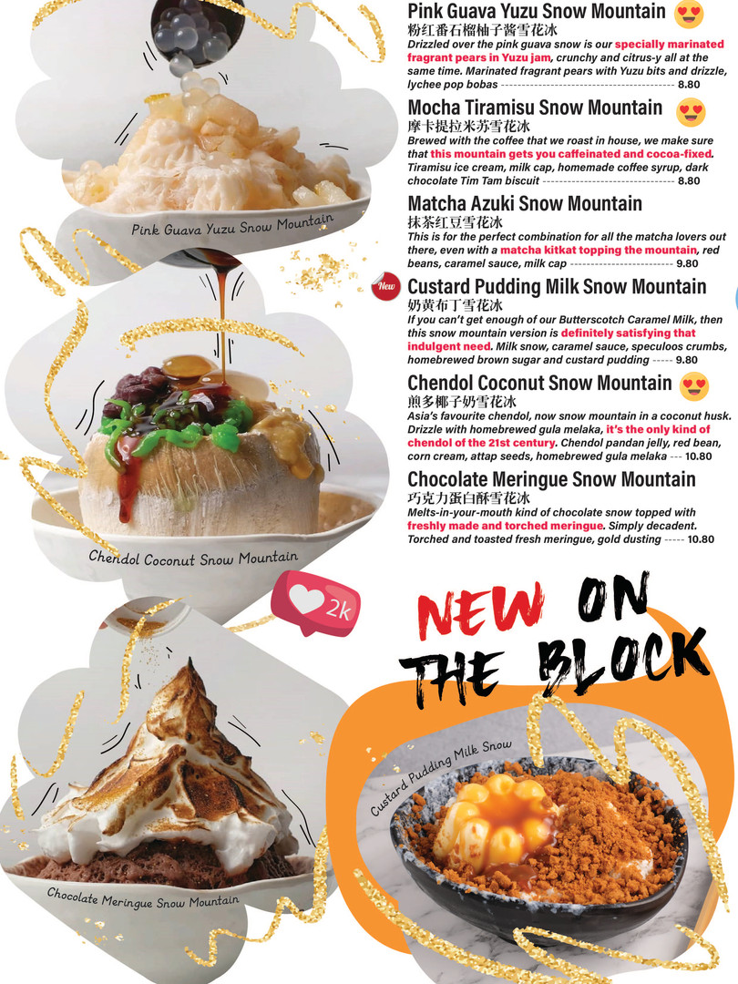 Dessert Menu 2019