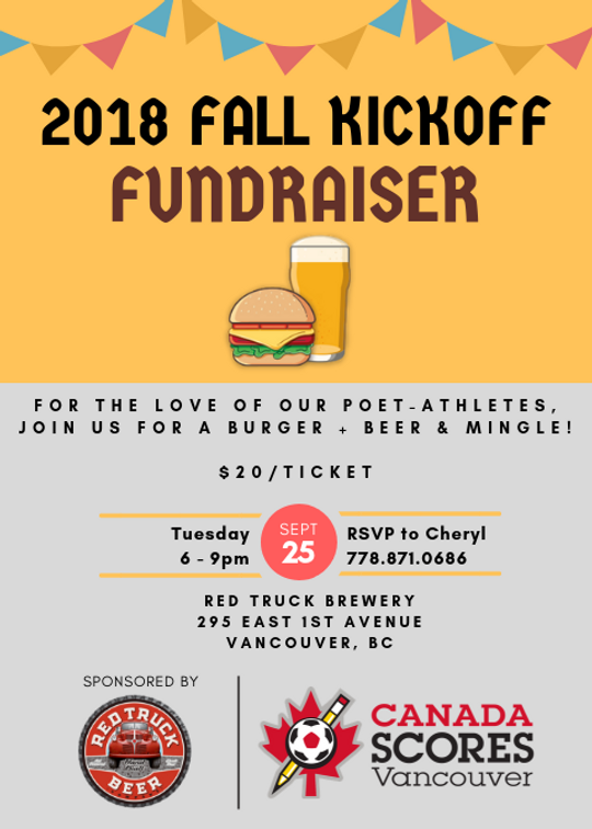 Fall fundraiser invite.png