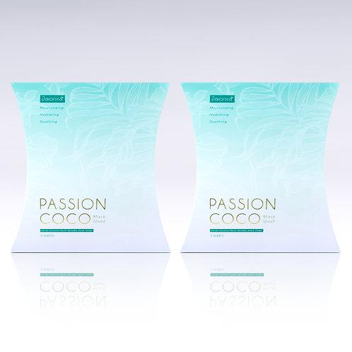Daionica® 10 pieces Coconut Facial Mask