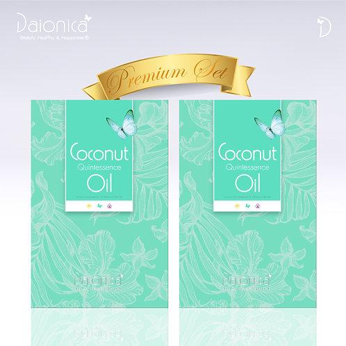 Daionica® 椰子精華油(3瓶禮裝 X2)