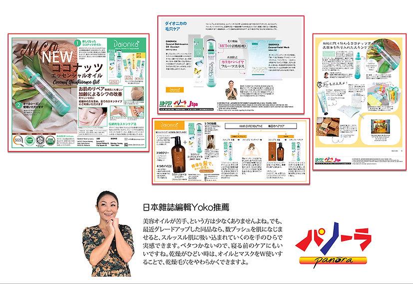 04_日本杂志.jpg