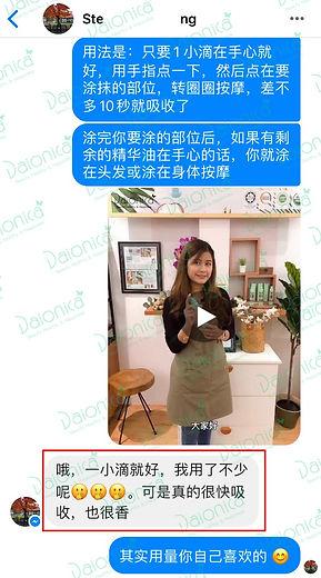 WhatsApp Image 2020-09-20 at 4.18.19 PM.