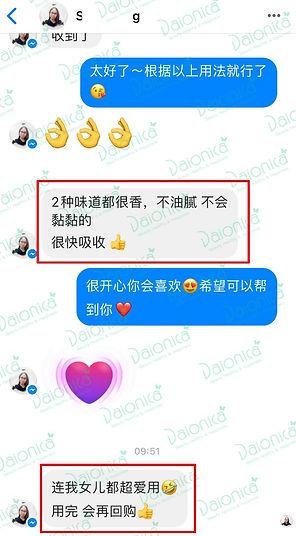 WhatsApp Image 2020-09-20 at 4.13.27 PM.