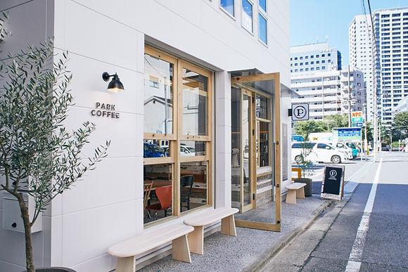 parkcoffee0057.jpg