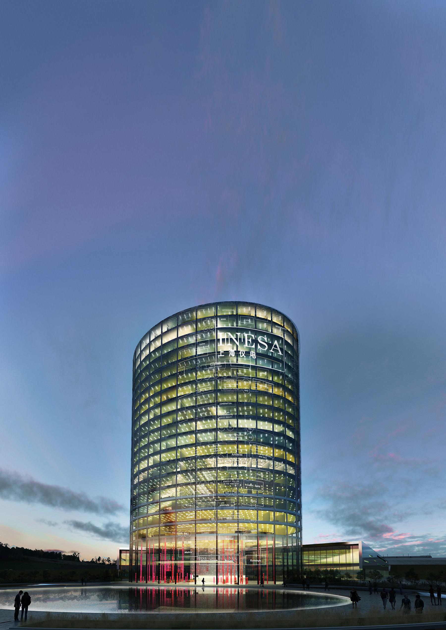 INTERSENS - SCHOTT Architecture - Bureaux pour INESA - Les trois domaines - Image d'Architecture 3D