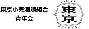 青年会バナー.jpg