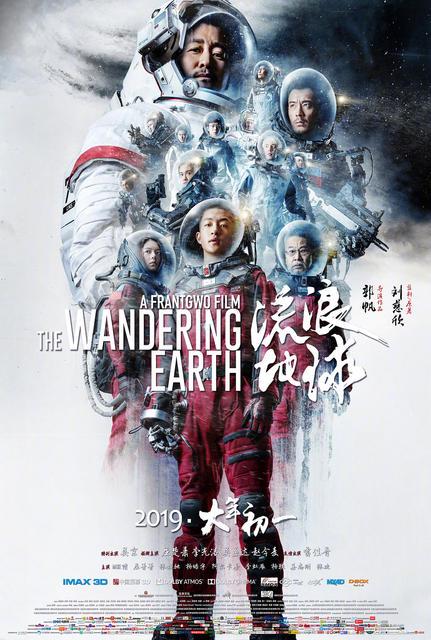The Wandering Earth (CHN 2019)