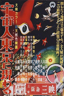 Warning From Space (JAP 1956)