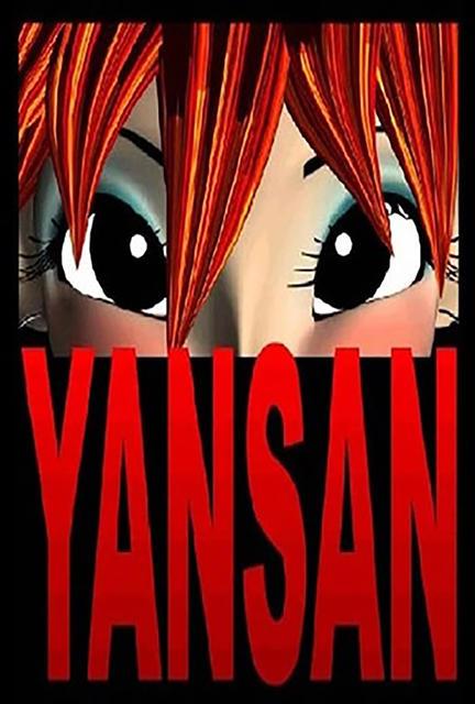Yansan (BRA 2006)