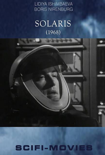 Solaris (RUS 1968)