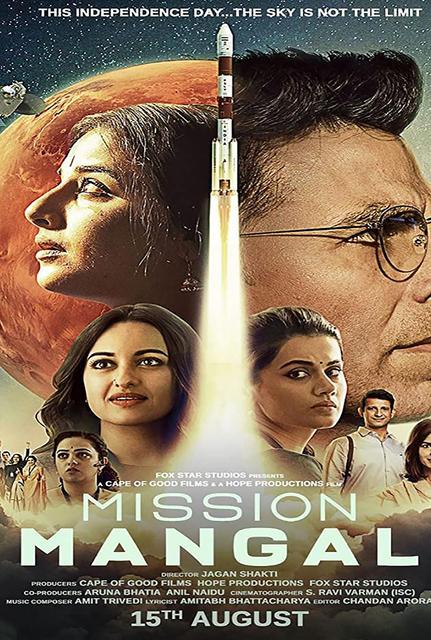 Mission Mangal (IND 2019)