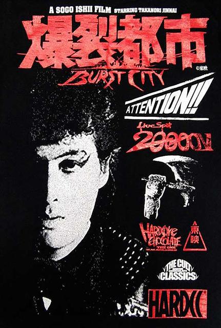 Burst City (JAP 1982)