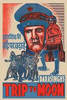 Chand Par Chadayee (IND 1967)
