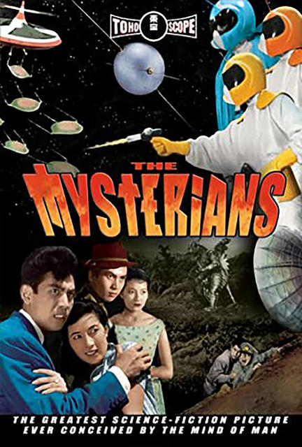 The Mysterians (JAP 1957)