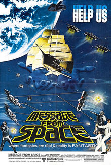 Message From Space (JAP 1978)