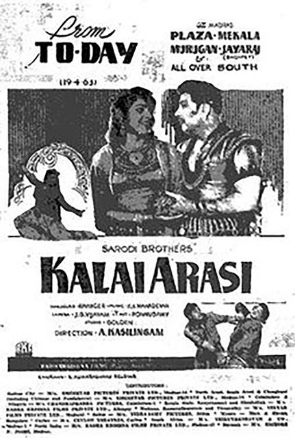 Kalai Arasi (IND 1963)