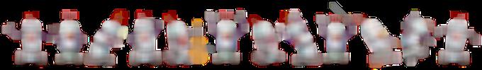 12 robots blur 10-10 8-6-19a.png