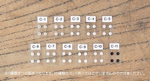 MAKE tuning filter C