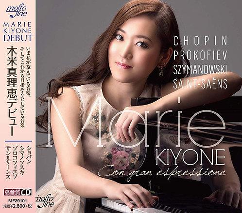 Con gran expression - Marie Kiyone