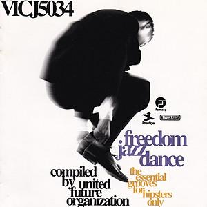 Freedome Jazz Dance