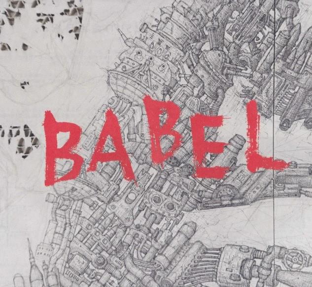 BABEL 雲龍図