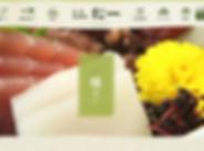 スクリーンショット 2020-04-19 18.11.48.png