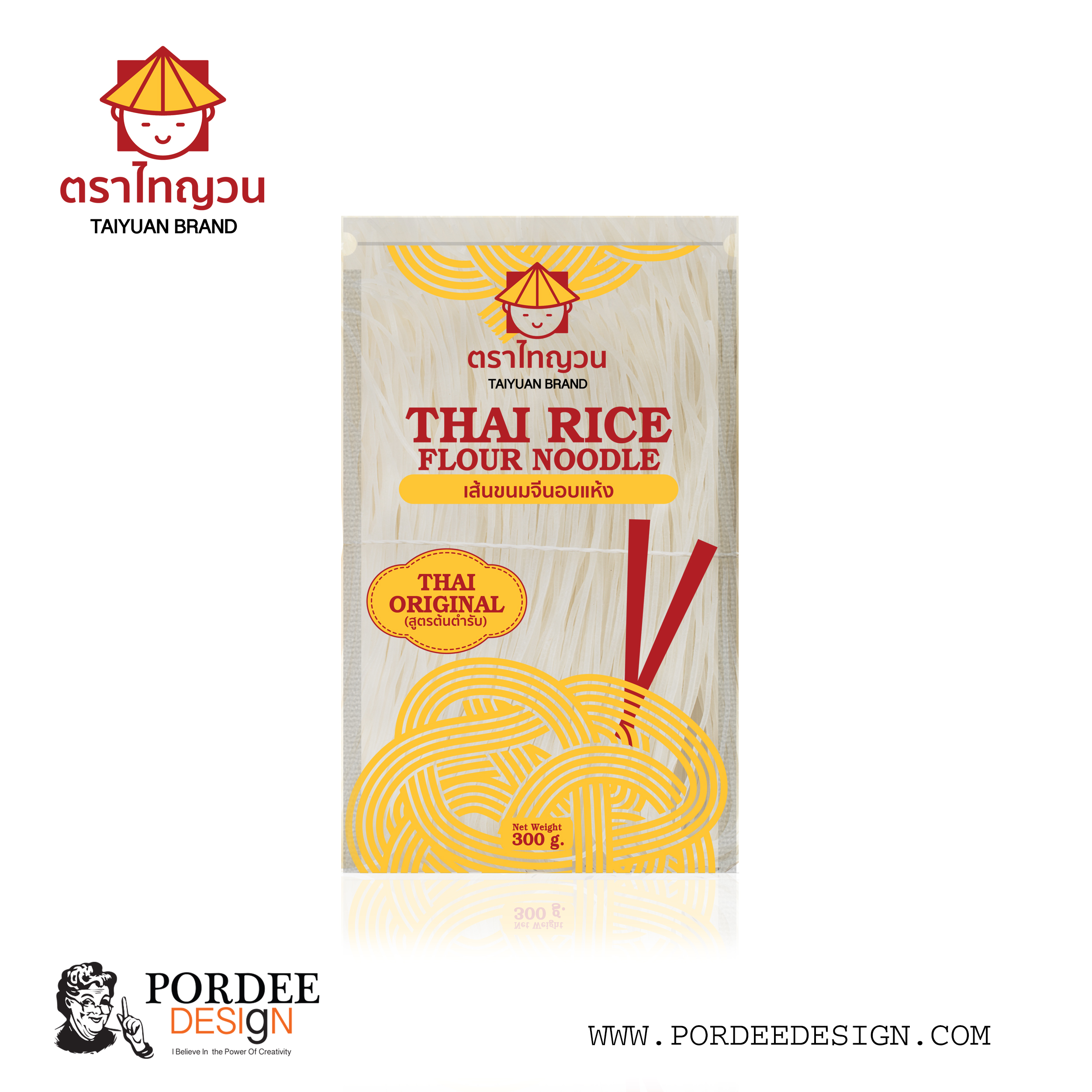 plastic-bag-mockup-ขนมจีน