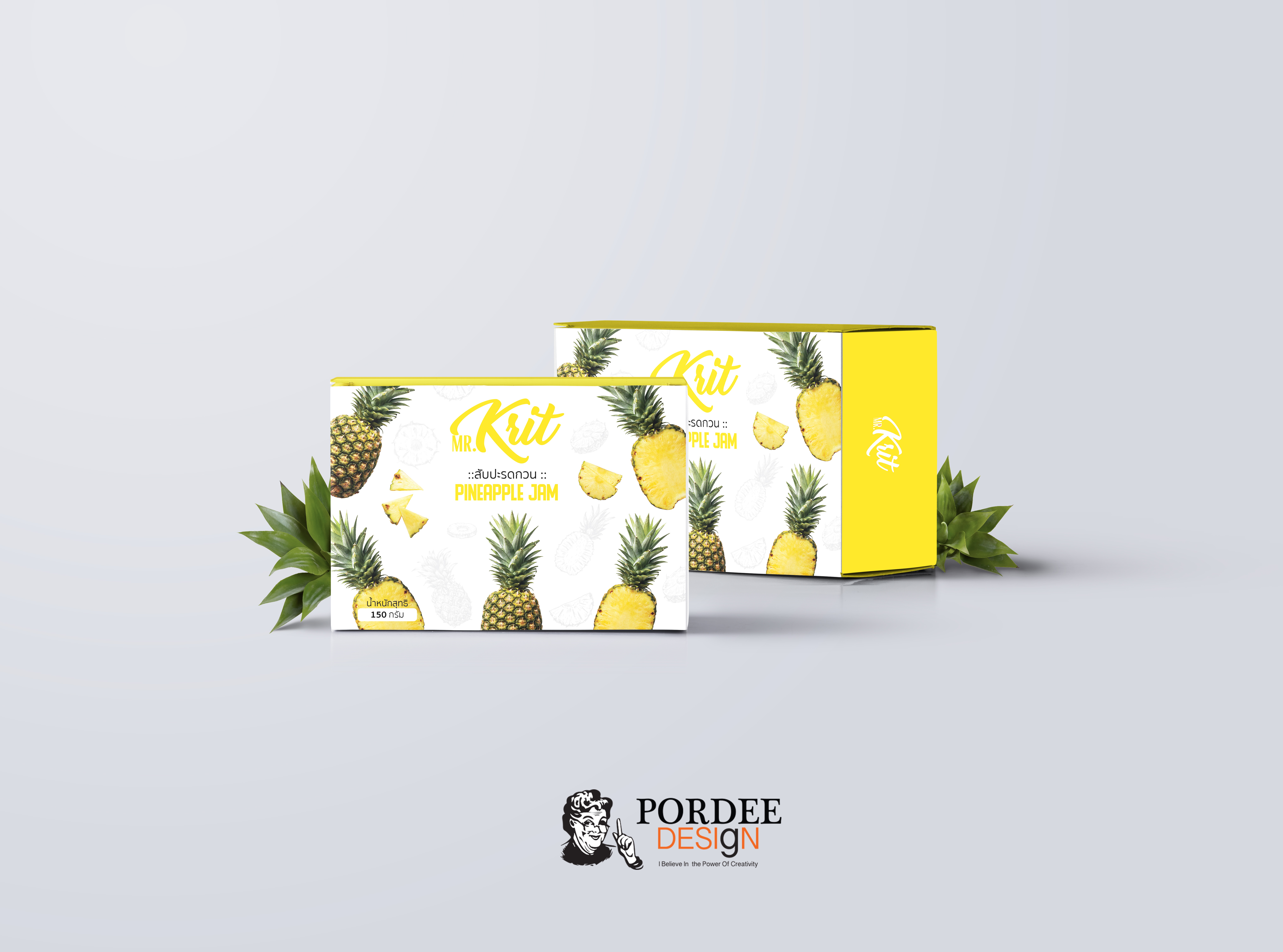 KRIT-PineApple